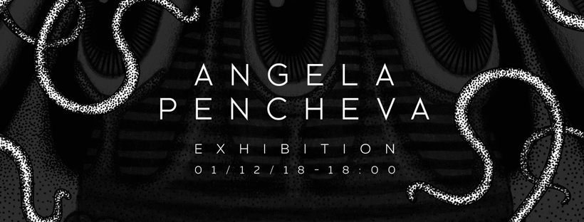 JELLY FISH – Angela Pencheva exhibition