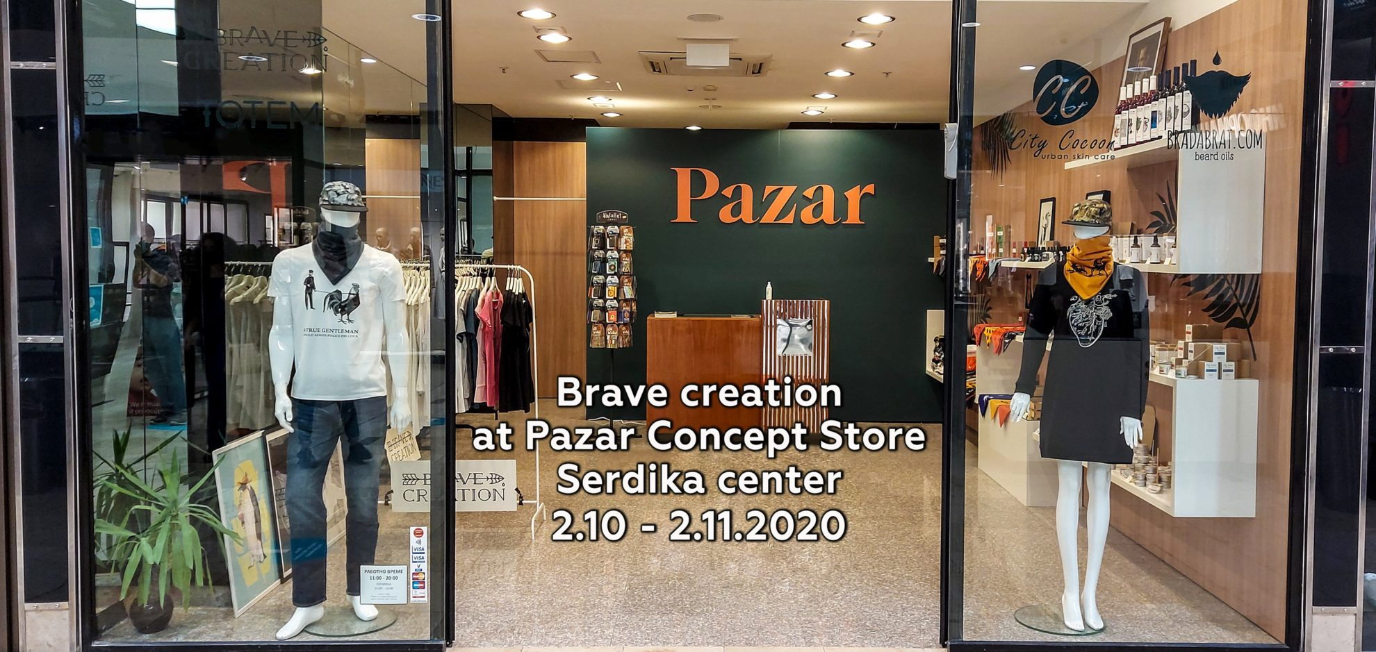 Pazar Concept store Serdika center